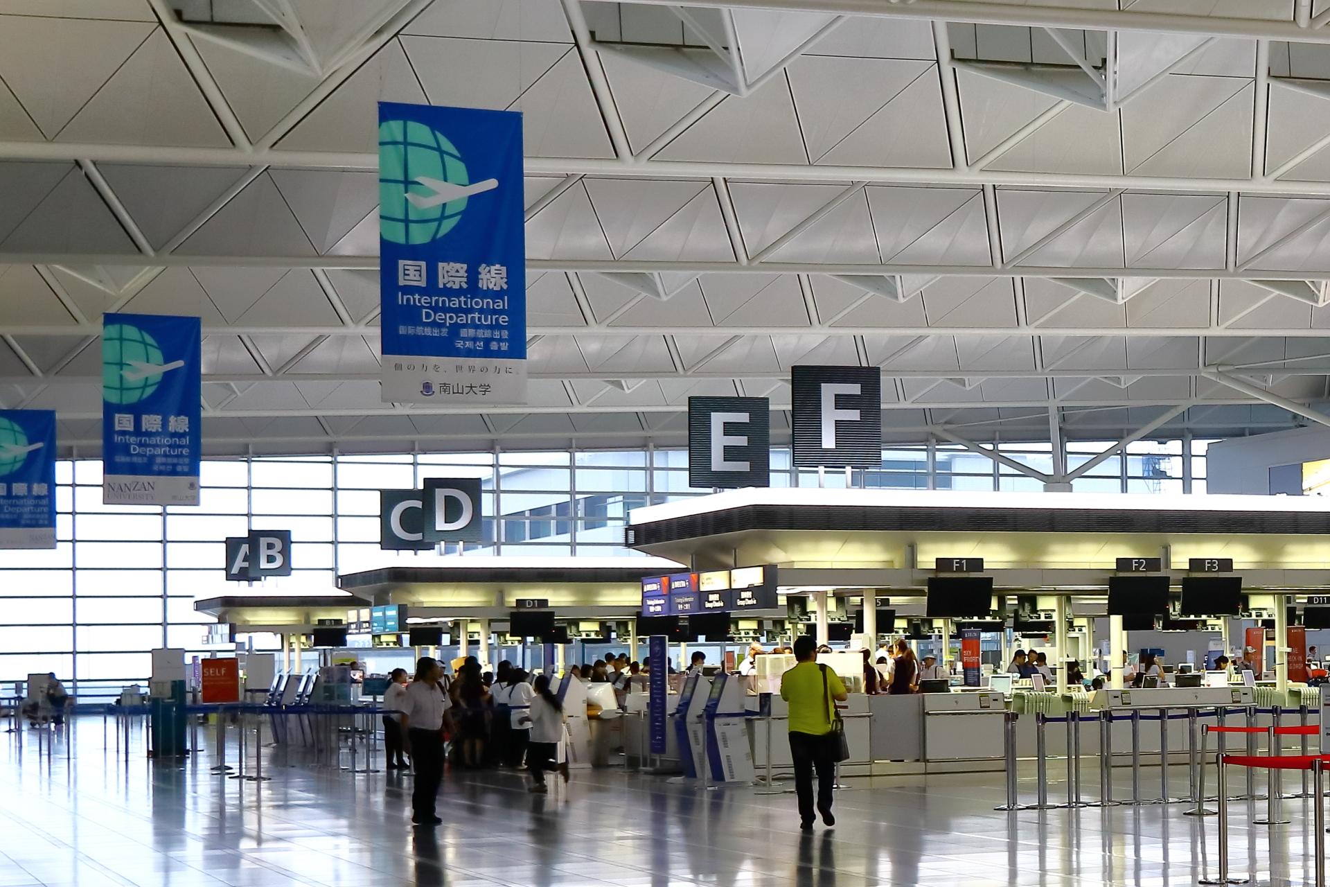 夏季休暇の旅-中部国際空港セントレア-愛知県常滑市にある24時間運用可能な国際空港