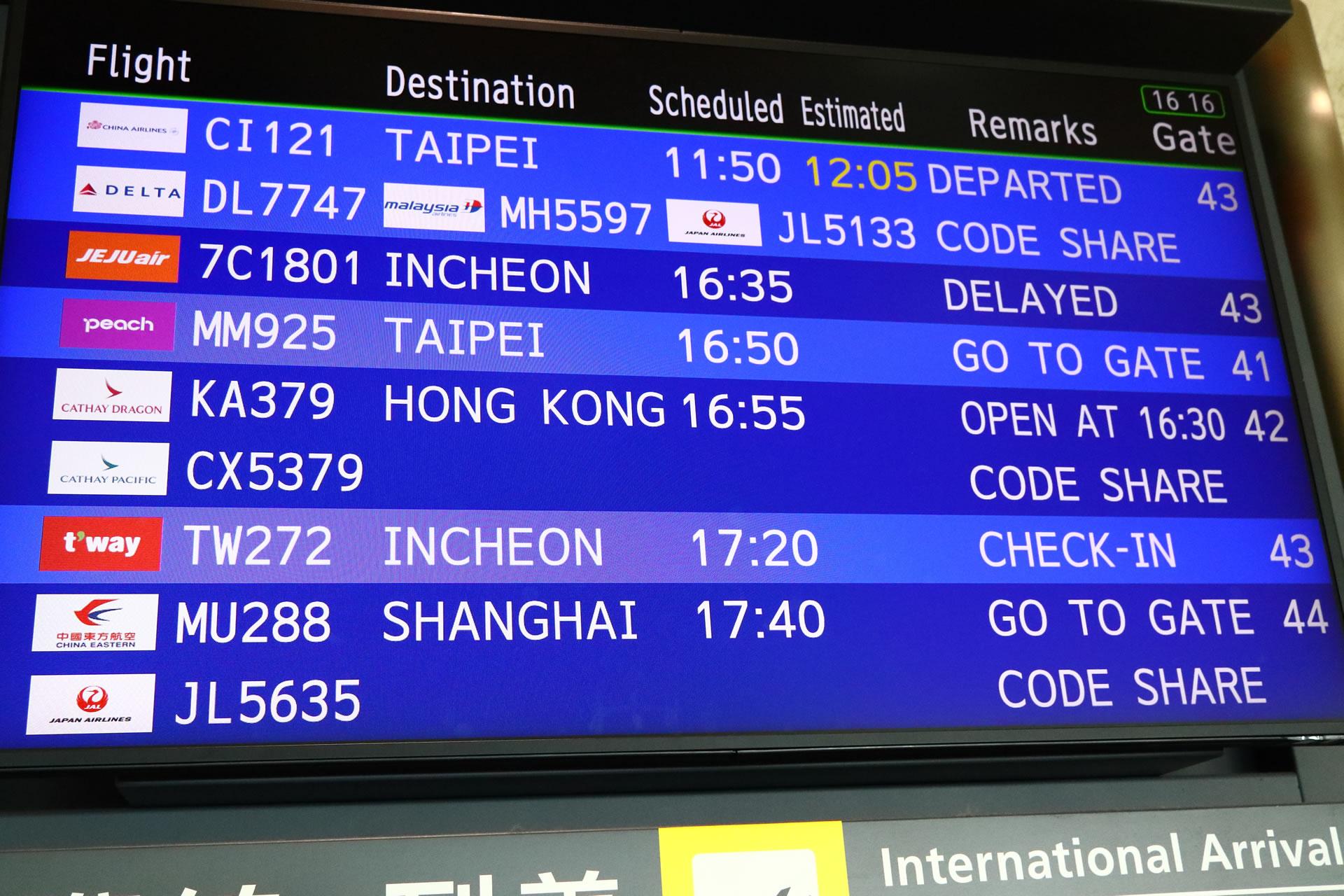 キャセイドラゴン航空(香港へ)2016年11月21日からブランド名が変更
