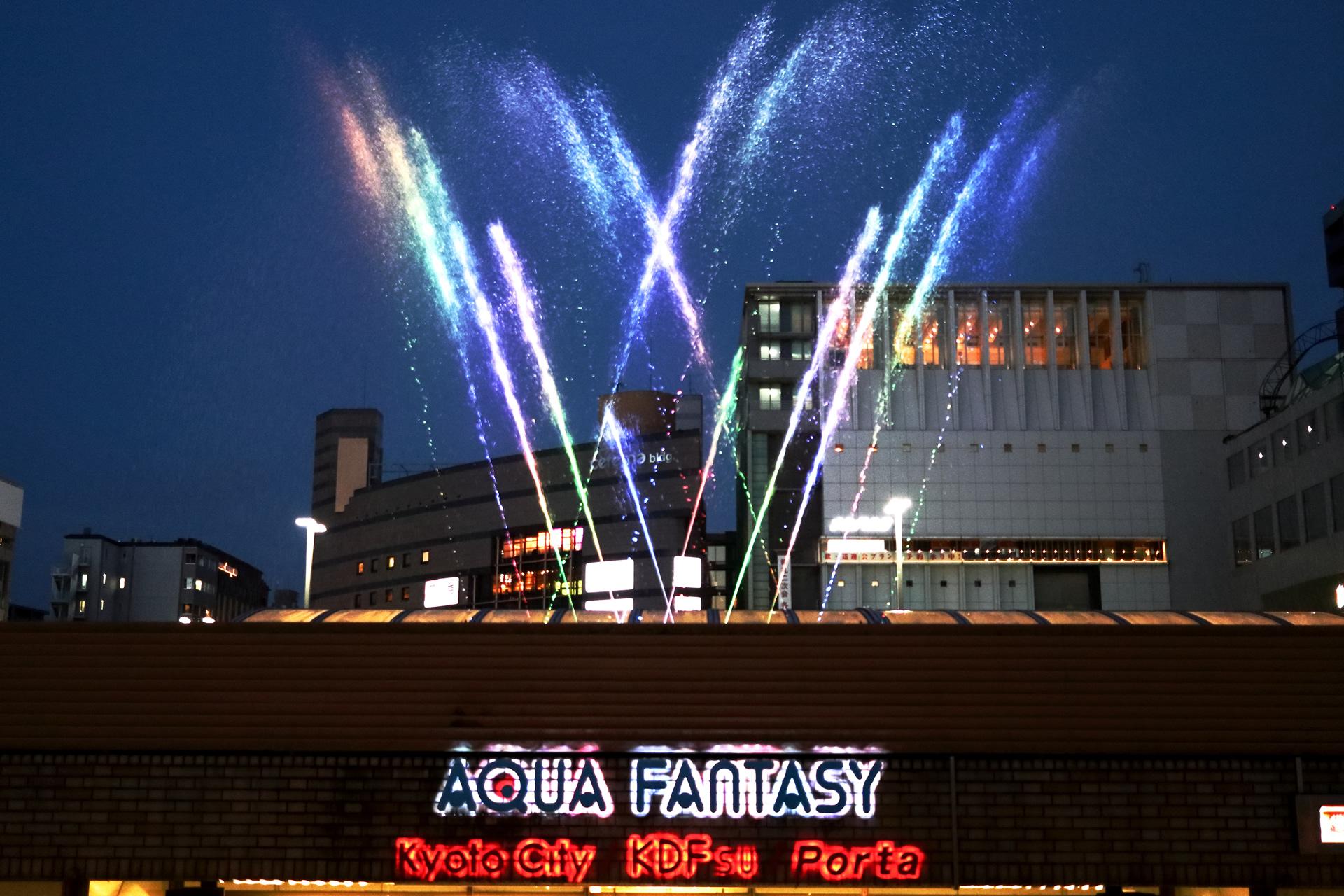 京都駅前・AQUA FANTASY