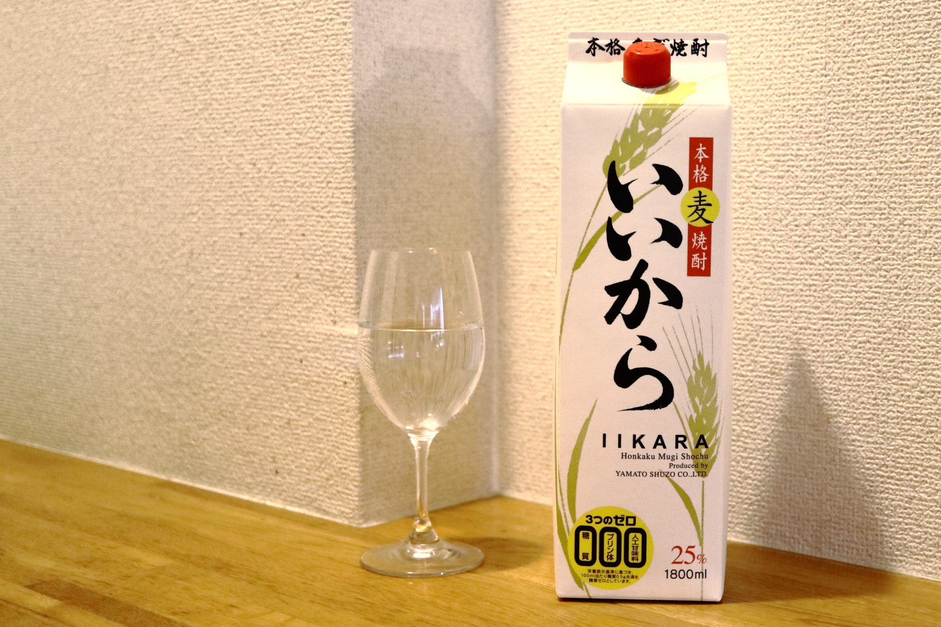 熊本県上益城郡・山都酒造の本格麦焼酎「いいから」