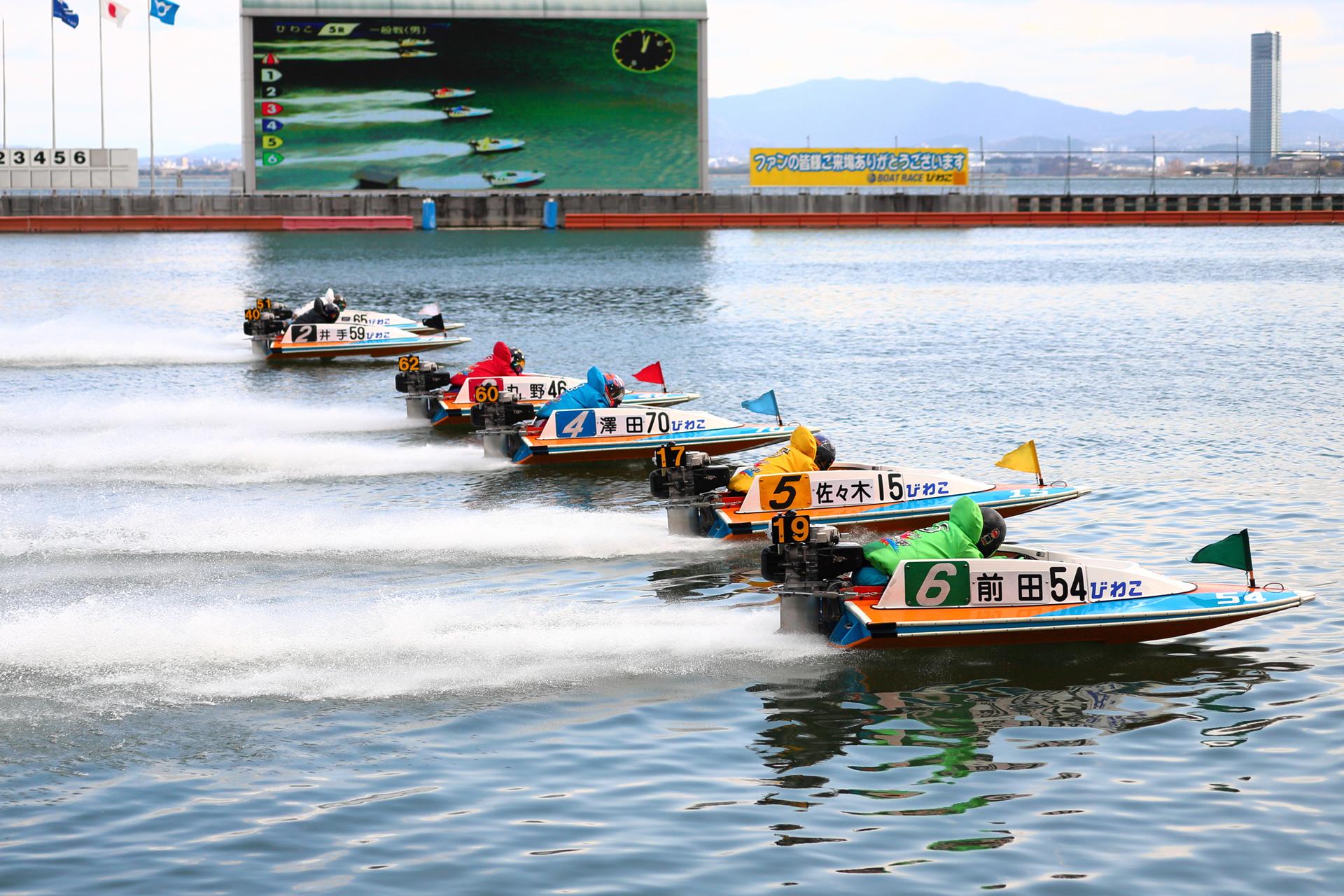 ボートレースびわこ(日本最大の湖・琵琶湖を望む景観を持つ 1952年(昭和27年)開設 全国で2番目の公認コース)