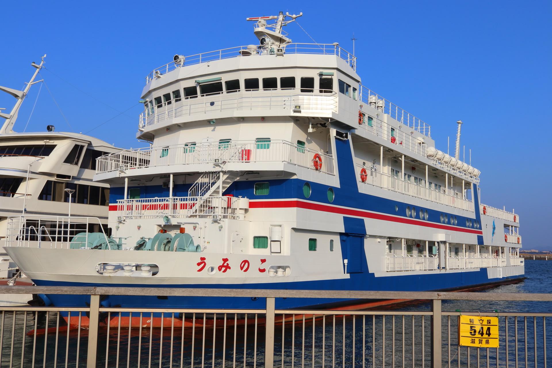 琵琶湖・学習船「うみのこ」