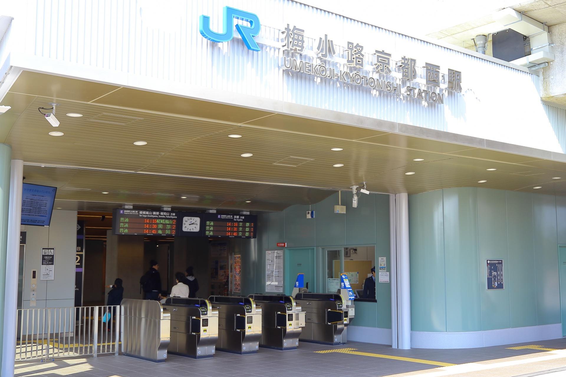 JR嵯峨野線・梅小路京都西駅-2019年3月16日開業
