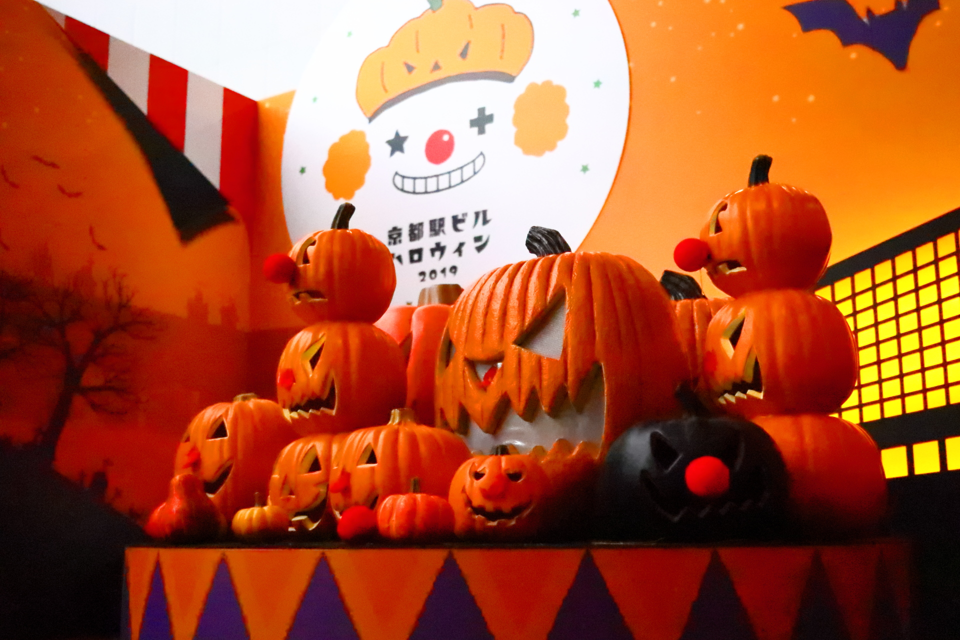 京都駅ビル ハロウィン~いたずらピエロが大さわぎ~ 2019年10月1日~31日