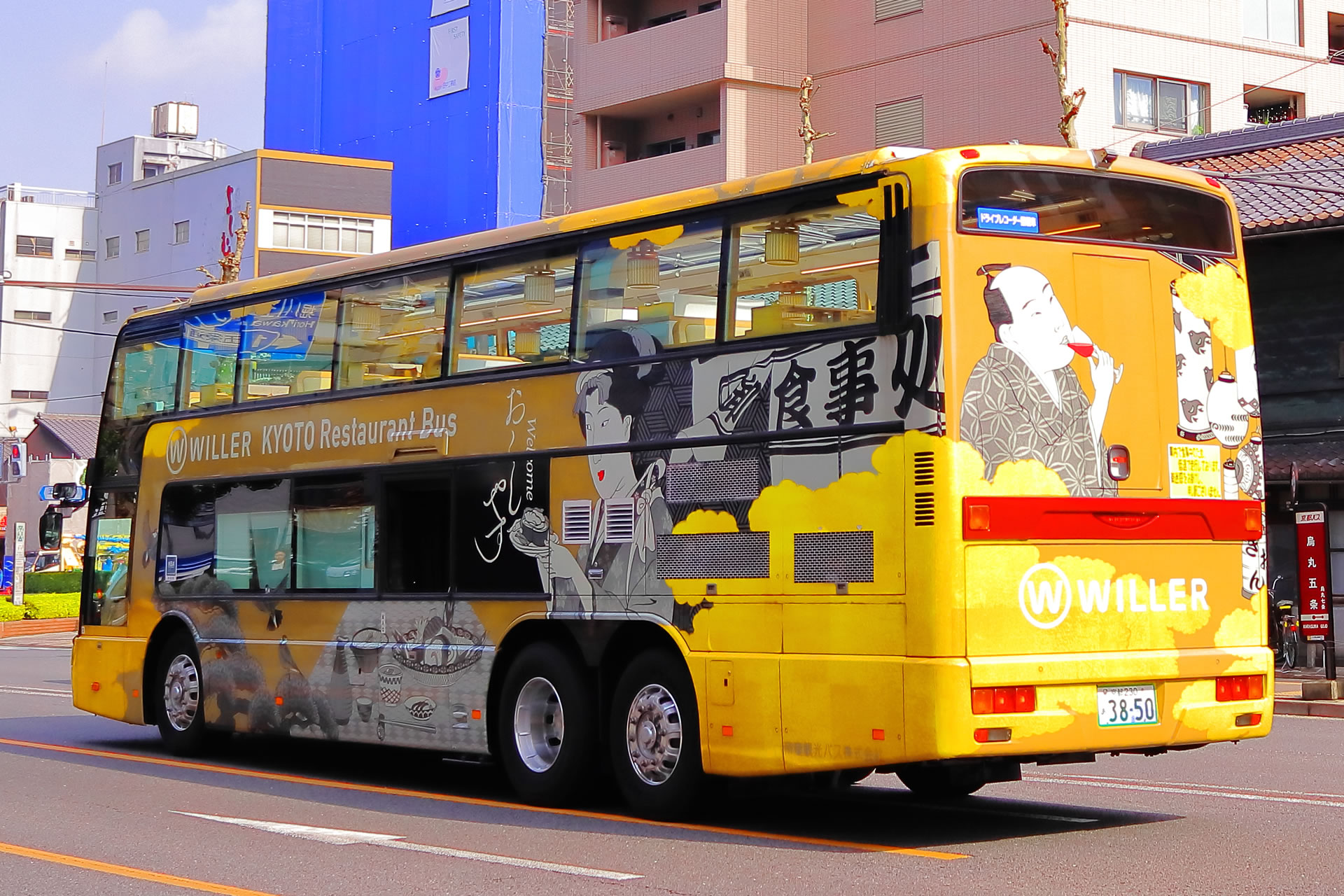 WILLER KYOTO Restaurant BUS